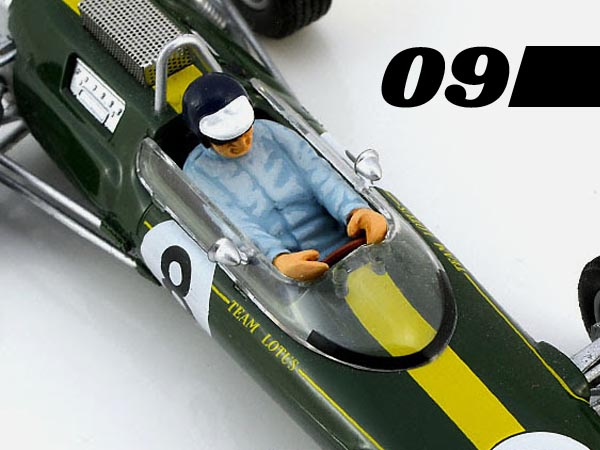 #09, Scalextric Lotus 25